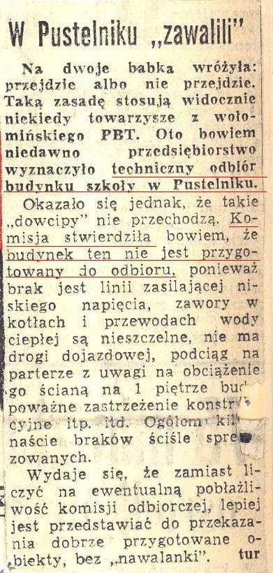 1962-01-19-tm-02.jpg