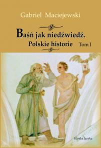 BJN1-202x296[1]