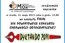 Kopia 2014-05-21 dyktando - finał - ZAPROSZENIE