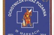 Projekt sztandaru dla OSP w Markach - awers
