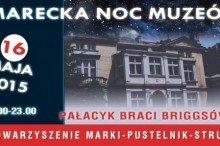 Pierwsza_Marecka_Noc_Muzeów_BANER-600x298