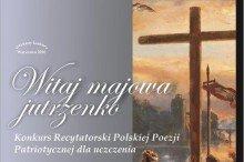 p_patriotyczna_13