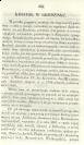 prm. 1854. p235-sel 1