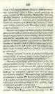 prm. 1854. p236-sel 1