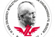 logo2835