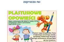 PLASTUSIOWE