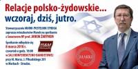 Prof_J_Zaryn_