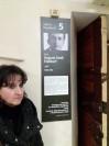 Drzwi do celi nr 5 gen Emila Fieldorfa NILA