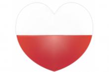 serce polska