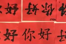 CHINY_1