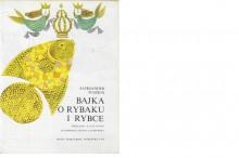 skan złota rybka do publikacji